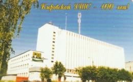PHONE CARD RUSSIA KIROELECTROSVYAZ KIROV (E54.14.7 - Rusland