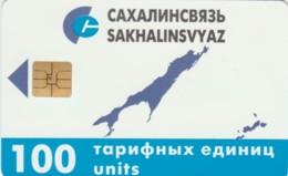 PHONE CARD RUSSIA SAKHALINS VYAZ (E54.14.8 - Rusland