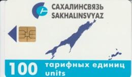 PHONE CARD RUSSIA SAKHALINS VYAZ (E54.15.1 - Rusland