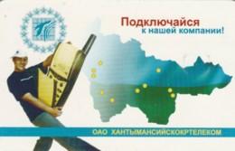PHONE CARD RUSSIA KHANTY MANSI YSKORKE TELECOM (E54.15.3 - Rusland