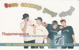 PHONE CARD RUSSIA KHANTY MANSI YSKORKE TELECOM (E54.15.4 - Rusland