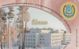 PHONE CARD RUSSIA KHANTY MANSI YSKORKE TELECOM (E54.15.6 - Rusland