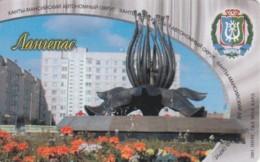PHONE CARD RUSSIA KHANTY MANSI YSKORKE TELECOM (E54.15.8 - Rusland