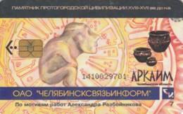 PHONE CARD RUSSIA CHELYABINSK (E54.16.4 - Rusland