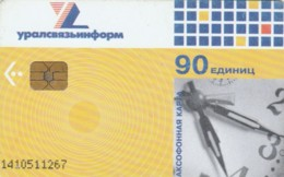 PHONE CARD RUSSIA CHELYABINSK (E54.16.6 - Rusland