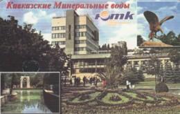 PHONE CARD RUSSIA STAVROPOL (E54.16.7 - Rusland