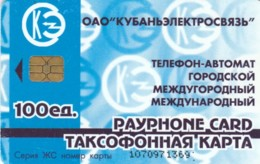 PHONE CARD RUSSIA  (E54.17.6 - Rusland