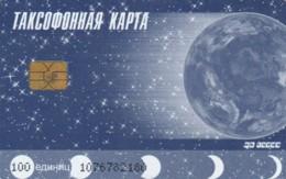PHONE CARD RUSSIA  (E54.17.7 - Rusland