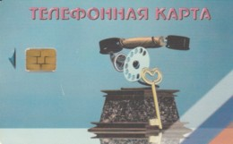 PHONE CARD RUSSIA  (E54.18.2 - Rusland