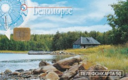 PHONE CARD RUSSIA  (E54.18.5 - Rusland