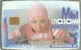 PHONE CARD RUSSIA  (E54.19.2 - Rusland