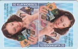 PHONE CARD RUSSIA  (E54.19.3 - Rusland