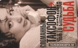 PHONE CARD RUSSIA  (E54.19.4 - Rusland