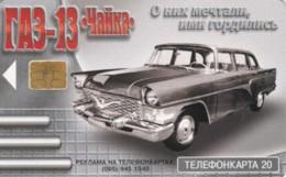 PHONE CARD RUSSIA  (E54.19.7 - Rusland