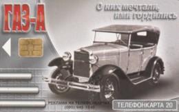 PHONE CARD RUSSIA  (E54.19.8 - Rusia