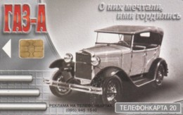 PHONE CARD RUSSIA  (E54.19.8 - Rusland