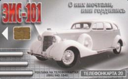 PHONE CARD RUSSIA  (E54.20.1 - Rusland