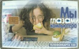 PHONE CARD RUSSIA  (E54.20.2 - Rusland