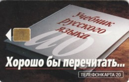 PHONE CARD RUSSIA  (E54.20.3 - Rusland