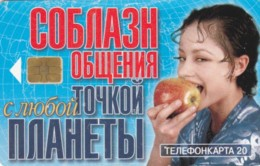 PHONE CARD RUSSIA  (E54.20.4 - Rusland