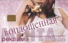 PHONE CARD RUSSIA  (E54.20.5 - Rusland