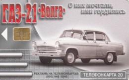 PHONE CARD RUSSIA  (E54.20.6 - Rusland