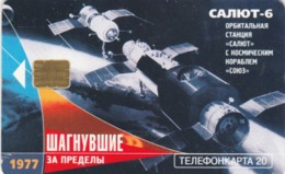 PHONE CARD RUSSIA  (E54.20.8 - Rusland