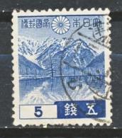 TIMBRE -  JAPON  - 1927 -  - Oblitere - 1926-89 Emperor Hirohito (Showa Era)