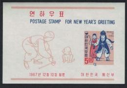 Korea Children Playing Spinning Top Christmas MS MNH SG#MS723 SC#592a CV£6.75 - Corée Du Sud