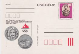 Hungary Postal Stationary 1896 Olympic Games Athens - Alfréd Hajós, Hungary Winner Of Olympic Gold - Summer 1896: Athens