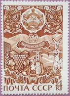 USSR Russia 1974 One 50th Anniversary Nakhichevan ASSR Celebrations Places Geography Agriculture Coat Of Arms Stamp MNH - Celebrations
