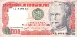 Peru P.125  50000 Soles 1984 Xf - Peru