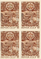 USSR Russia 1974 Block 50th Anniversary Nakhichevan ASSR Celebration Place Geography Agriculture Coat Of Arms Stamps MNH - Celebrations