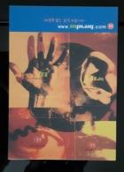 Mplug ADESIVE Carte Postale - Publicidad