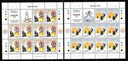 1997 Malta EUROPA CEPT EUROPE 10 Serie Di 2v. MNH** In Minifoglio 2 Minisheets - Europa-CEPT