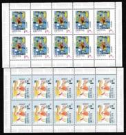 1997 Lituania Lithuania EUROPA CEPT EUROPE 10 Serie Di 2v. In Minifoglio MNH** 2 Minisheets - Europa-CEPT