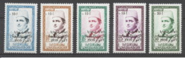 Marocco - 1960 - Nuovo/new MNH - Sovrastampati - Mi N. 446/50 - Marocco (1956-...)