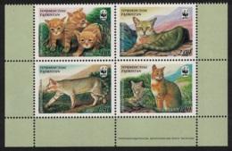 Tajikistan WWF Reed Cat 4v In Block 2*2 MNH SG#189-192 MI#208-211 SC#185 A-d CV£9.1 - Tajikistan