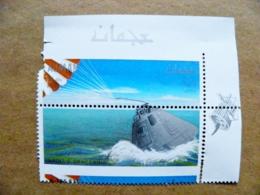 ERROR Bad Perforation Post Stamp UAE AJMAN Space Apollo Spaceship - Adschman