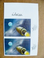 ERROR Proof Printing Imperforated 2 Post Stamp UAE AJMAN Space Apollo Spaceship Usa - Adschman