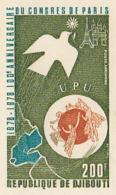 IMPERF. Djibouti 1978 - 100 Eme Anniversaire Du Congres De Paris - UPU: Michel 236; Yvert 129. - Djibouti (1977-...)