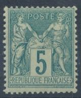 N°75 NEUF* - 1876-1898 Sage (Type II)