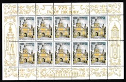 1998 Bielorussia Belarus EUROPA CEPT EUROPE 10 Serie In Minifoglio MNH** Minisheet - 1998