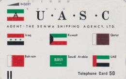 TC Ancienne Japon / 110-15139 - MOYEN ORIENT / FLAG IRAQ QATAR UAE BAHRAIN KUWAIT SAUDI ARABIA Japan Front Bar Pc/ B - Qatar