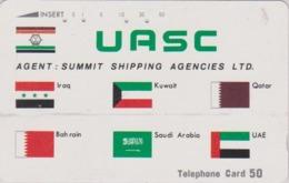 TC Japon / 110-68312 - MOYEN ORIENT / DRAPEAU FLAG - IRAQ QATAR UAE BAHRAIN KUWAIT SAUDI ARABIA Japan Pc - Qatar