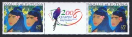 Wallis And Futuna Birds Yellow Hibiscus 1v Pair With Label MNH SG#929 - Wallis Und Futuna