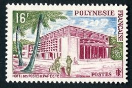 POLYNESIE 1958 - Yv. 14 *   Cote= 7,10 EUR - Hôtel Des Postes De Papeete  ..Réf.POL24293 - Polinesia Francesa