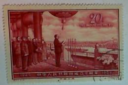 1959 CHINA Mao Proklaiming Republic Used - 1949 - ... People's Republic