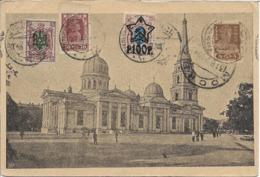 1923 - ODESSA, Russland-Ukraine, Interesante Frankature Und Stempel - 1917-1923 Republic & Soviet Republic