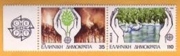 1986 Greece Mint - 1986